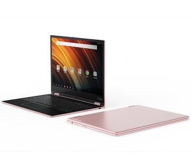 """Lenovo YOGA A12 12,2""""HD/Z8550/2G/32GB/Android 6.0.1 Růžovozlatá + DOPRAVA ZDARMA"""