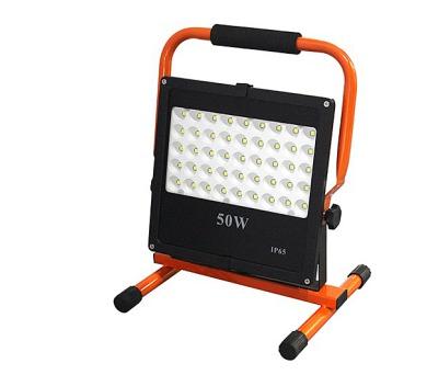 LED reflektor se stojanem + DOPRAVA ZDARMA