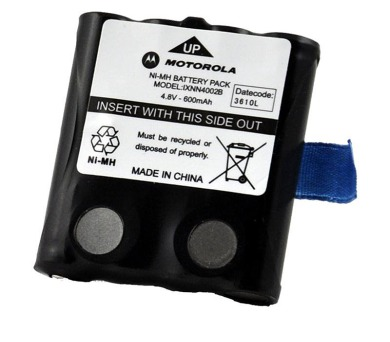 Motorola baterie pro radiostanice TLKR T5 až TLKR T81