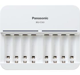 Panasonic CC63E ENELOOP