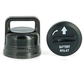 PetSafe Elektronický klíč SmartKey