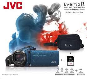 JVC GZ-R495AKIT FULL HD