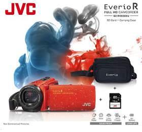 JVC GZ-R495DKIT FULL HD