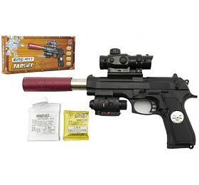 Pistole kov/plast navodní kuličky +náboje 5-7mm vkrabici 33x15x4cm