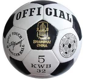 ACRA Kopací míč Official velikost 4