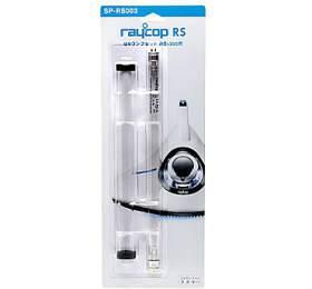 Raycop RS300 UVC lampa