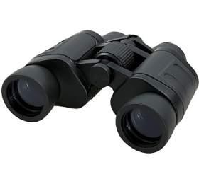 Rollei dalekohled Nature Traveler 8x40