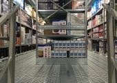 Nové logistické centrum